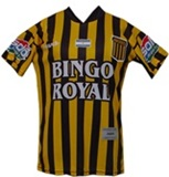Almirante Brown 2013-2014 Jersey