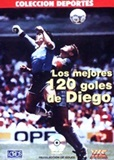 The best 120 goals of  Diego (2005)